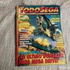 Coleccionismo de Revistas y Periódicos: TODOSEGA - TODO SEGA Nº 4 JUNGLE STRIKE - REVISTA VIDEO JUEGOS. Lote 205306547