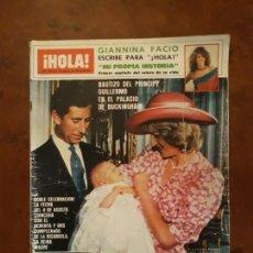 Coleccionismo de Revistas y Periódicos: REVISTA HOLA N° 1982.- 21 DE AGOSTO DE 1982. Lote 205312312