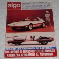 Coleccionismo de Revistas y Periódicos: REVISTA ALGO Nº 220 DEL AÑO DE 1973. Lote 205326775