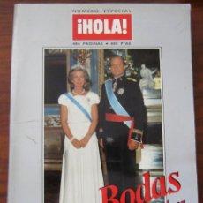 Coleccionismo de Revistas y Periódicos: ¡HOLA! - Nº ESPECIAL BODAS DE PLATA DE LOS REYES DE ESPAÑA 1987. Lote 205604565