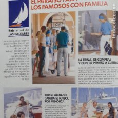 Coleccionismo de Revistas y Periódicos: JOSE ANTONIO SEGURADO DOÑA SOFIA JORGE VALDANO. Lote 205872191