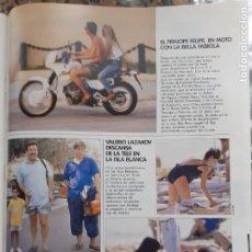 Coleccionismo de Revistas y Periódicos: JOSE MARIA IÑIGO VALERIO LAZAROV PINCIPE FELIPE FABIOLA. Lote 205872202