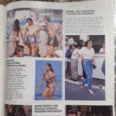 Coleccionismo de Revistas y Periódicos: ROSARIO LOLA FLORES SORAYA JAIME OSTOS LITA TRUJILLO. Lote 205872223