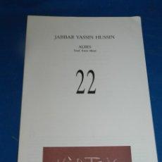 Coleccionismo de Revistas y Periódicos: (M) REVISTA VÈRTEX N.22 JABBAR YASSIN HUSSIN - ALBES , EDICIÓ DE 191 EXEMPLARS. Lote 206217166