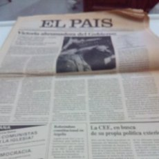 Collezionismo di Riviste e Giornali: EL PAIS VIERNES 19 NOVIEMBRE 1976 VICTORIA ABRUMADORA DE GOBIERNO. EST1B2. Lote 206334221