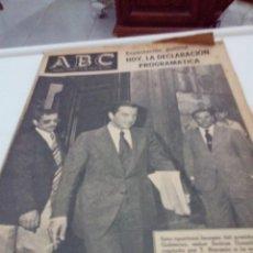 Coleccionismo de Revistas y Periódicos: ABC VIERNES 16 DE JULIO 1976. HOY, LA DECLARACIÓN PROGRAMATICA. EXPECTACIÓN POLÍTICA. EST1B2. Lote 206334826