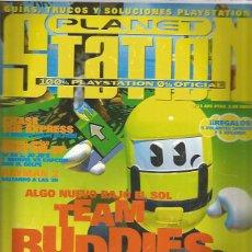 Coleccionismo de Revistas y Periódicos: PLANET STATION 23. Lote 206374892