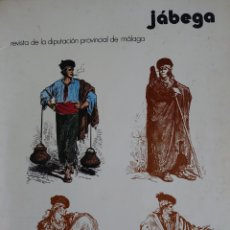 Coleccionismo de Revistas y Periódicos: JÁBEGA, REVISTA DE LA DIPUTACIÓN PROVINCIAL DE MÁLAGA PRIMER TRIMESTRE AÑO 1980. Lote 206587933