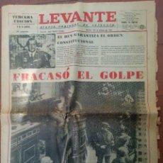 Coleccionismo de Revistas y Periódicos: == DIARIO LEVANTE - 24 SE FEBRERO DE 1981. Lote 206905512