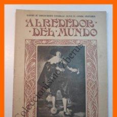 Coleccionismo de Revistas y Periódicos: ALREDEDOR DEL MUNDO Nº437 16 OCT 1907 - UNIVERSIDADES ESPAÑOLAS; CUMBRES MAS ALTAS; APENDICITIS. Lote 206974726