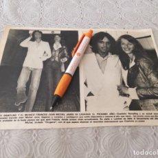 Coleccionismo de Revistas y Periódicos: CHSRLOTTE RAMPLING Y EL CANTANTE JEAN MICHEL JARRE SE CASARAN RECORTE REVISTA 1977. Lote 207008157