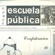 Coleccionismo de Revistas y Periódicos: NUMULITE * ESCUELA PÚBLICA CONFEDERACIÓN SINDICATO SINDICATOS UNITARIOS TRABAJADORES ENSEÑANZA CSUTE. Lote 207045691