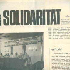 Coleccionismo de Revistas y Periódicos: NUMULITE * SOLIDARITAT DESEMBRE 1977 TREBALLADORS DE CATALUNYA SINDICAT SINDICATO SOC. Lote 207045846