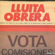 Coleccionismo de Revistas y Periódicos: NUMULITE * LLUITA OBRERA Nº 1 VOTA COMISIONES CCOO SINDICAT SINDICATO SEAT COMISIONES OBRERAS. Lote 207046231