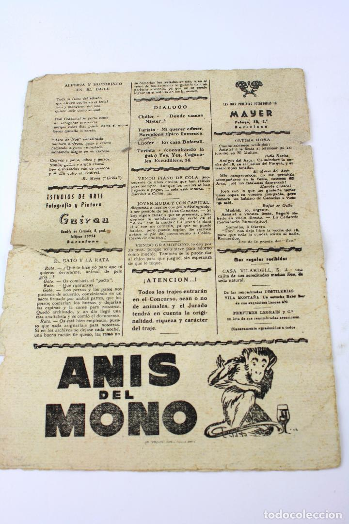 Coleccionismo de Revistas y Periódicos: La Gatzara, Arca de Noe, Santiago Rusiñol, revista de 4 páginas sin fechar. 36x26cm - Foto 2 - 207185092