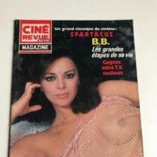Coleccionismo de Revistas y Periódicos: CINE REVUE MAGAZINE OCTOBER 1979 COVER GIOVANNA RALLI. Lote 207253231