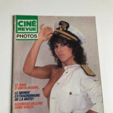 Coleccionismo de Revistas y Periódicos: CINE REVUE MAGAZINE PHOTOS DECEMBER 1979 COVER MARINA MARFOGLIA. Lote 207253310