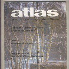 Coleccionismo de Revistas y Periódicos: ATLAS LA AUTENTICA IMAGEN DE LA TIERRA NUMERO 02. Lote 207255306