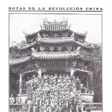 Coleccionismo de Revistas y Periódicos: 1911 HOJA REVISTA PEKÍN PAGODA REZOS DE LA CLASE ALTA CHINA PARA QUE FINALICE LA REVOLUCIÓN. Lote 207284538