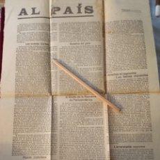 Collezionismo di Riviste e Giornali: 1918 MANIFIESTO LA LLIGA, CAMBO LA VEU DE CATALUÑA. Lote 207332572