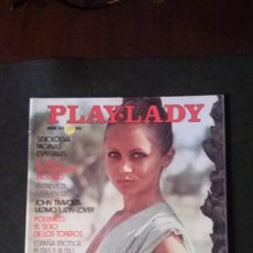 Coleccionismo de Revistas y Periódicos: GERALDINE JUNE-SUSANA ESTRADA-TRAVOLTA-OVIEDO-EVA LEON-JOYCE MACKINNEY-KEITH MAY-CARMEN LLORCA. Lote 207518416