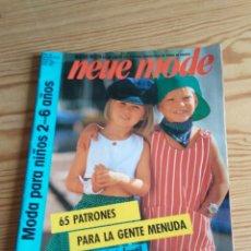 Coleccionismo de Revistas y Periódicos: NEUE MODE. Lote 208147347