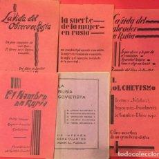 Colecionismo de Revistas e Jornais: SUERTE DE LA MUJER EN RUSIA, EL HAMBRE, BOLCHEVISMO, EL LABRADOR, Y EL OBRERO AÑOS 30-40. Lote 208345013