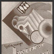 Coleccionismo de Revistas y Periódicos: BADALONA - FESTA MAJOR - AÑO 1933. Lote 208434318