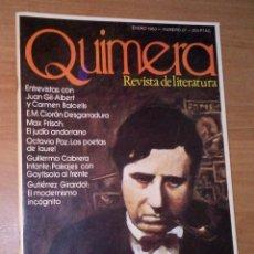 Coleccionismo de Revistas y Periódicos: QUIMERA. REVISTA DE LITERATURA 27, 1983 (DOSIER GÓMEZ DE LA SERNA, OCTAVIO PAZ, CABRERA INFANTE). Lote 142206330