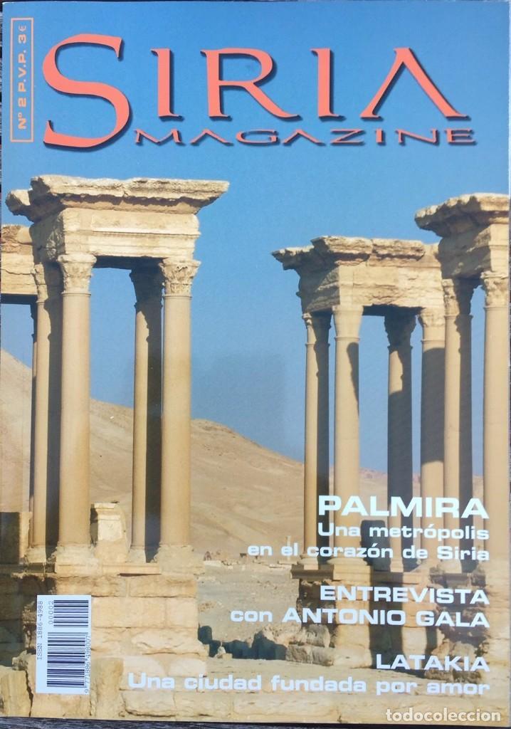 SIRIA MAGAZINE N 2 (Coleccionismo - Revistas y Periódicos Modernos (a partir de 1.940) - Otros)