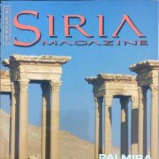 Coleccionismo de Revistas y Periódicos: SIRIA MAGAZINE N 2. Lote 209646921