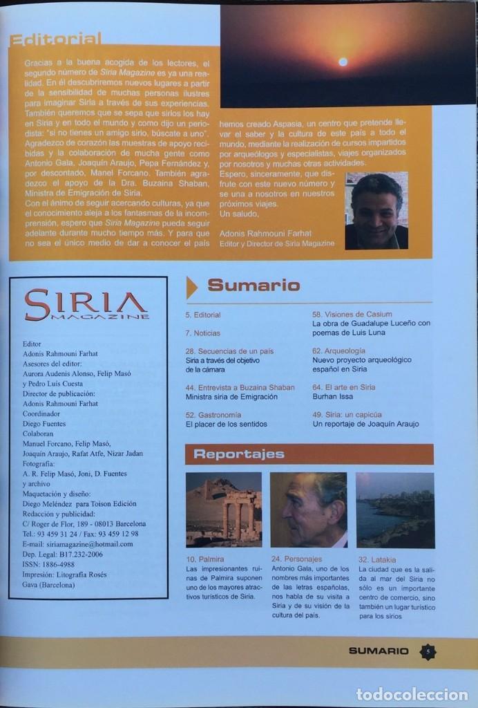 Coleccionismo de Revistas y Periódicos: SIRIA magazine n 2 - Foto 2 - 209646921