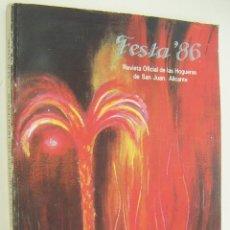 Coleccionismo de Revistas y Periódicos: FESTA'86 REVISTA OFICIAL HOGUERAS SAN JUAN 1986 ALICANTE PORTADA ILUSTRADA POR BAEZA. Lote 209957031