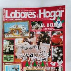 Collectionnisme de Revues et Journaux: LABORES DEL HOGAR EL BELÉN MANTELERIAS DE FIESTA NAVIDAD. Lote 269484338