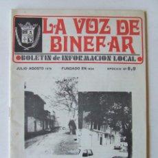 Colecionismo de Revistas e Jornais: LA VOZ DE BINEFAR Nº 8 Y 9 JULIO-AGOSTO 1976 PLAZA DE ESPAÑA INSTITUTO. Lote 210198548