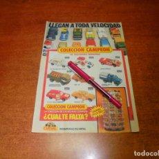 Coleccionismo de Revistas y Periódicos: PUBLICIDAD 1980: GUISVAL, COLECCIÓN CAMPEÓN. MINIATURAS EN METAL.. Lote 210353285