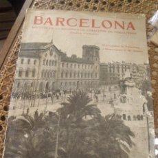 Coleccionismo de Revistas y Periódicos: BARCELONA BOLETIN SOCIEDAD ATRACCION FORESTEROS AÑO VII Nº 25. Lote 210408065
