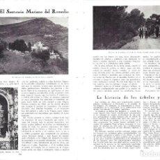 Coleccionismo de Revistas y Periódicos: 1930 HOJAS REVISTA SANTUARIO MARIANO DEL REMEDIO EN UTIEL FERIA PROCESIÓN ROMERÍA. Lote 210409175