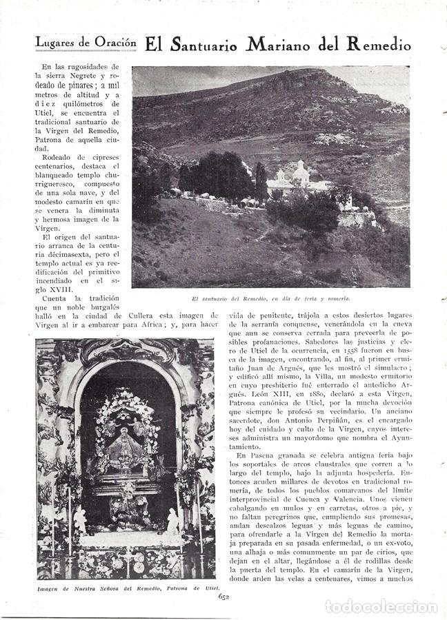 Coleccionismo de Revistas y Periódicos: 1930 HOJAS REVISTA SANTUARIO MARIANO DEL REMEDIO EN UTIEL FERIA PROCESIÓN ROMERÍA - Foto 2 - 210409175
