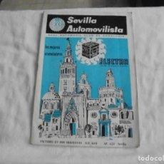Coleccionismo de Revistas y Periódicos: SEVILLA AUTOMOVILISTA.REAL AUTOMOVIL CLUB DE ANDALUCIA.ENERO-FEBRERO 1968.-AÑO I.-Nº 328. Lote 210480968
