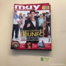 Coleccionismo de Revistas y Periódicos: MUY INTERESANTE. Lote 210672605