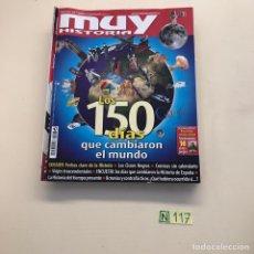 Coleccionismo de Revistas y Periódicos: MUY HISTORIA. Lote 210672885