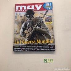 Coleccionismo de Revistas y Periódicos: MUY HISTORIA. Lote 210680782