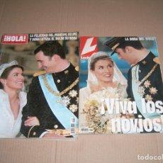 Coleccionismo de Revistas y Periódicos: LOTE DE REVISTA DE HOLA Y LECTURAS 2004. Lote 210725606