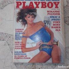 Coleccionismo de Revistas y Periódicos: PLAYBOY ENTERTAINMENT FOR MEN JUNE 1985, POSTER DEVIN RENEE DE VAZQUEZ,ROXANNE ,THE LENS OF LOVE. Lote 210817440