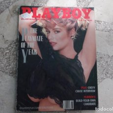 Coleccionismo de Revistas y Periódicos: PLAYBOY ENTERTAINMENT FOR MEN JUNE 1988 POSTER EMILY ARTH, MONDO PHOEBE, PLYMOUTH ROCKER ,INDIA ALL. Lote 210821955