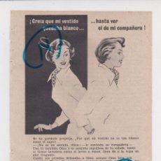 Coleccionismo de Revistas y Periódicos: PUBLICIDAD T 1960. ANUNCIO JABON OMO. Lote 210935972