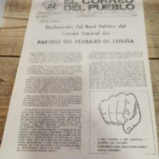 Coleccionismo de Revistas y Periódicos: TRANSICION-EL CORREO DEL PUEBLO-ORGANO CENTRAL DEL PARTIDO DEL TRABAJO DE ESPAÑA AÑO I Nº 18. Lote 211258685