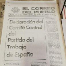 Coleccionismo de Revistas y Periódicos: TRANSICION-EL CORREO DEL PUEBLO-ORGANO CENTRAL DEL PARTIDO DEL TRABAJO DE ESPAÑA AÑO III Nº 74. Lote 211262391