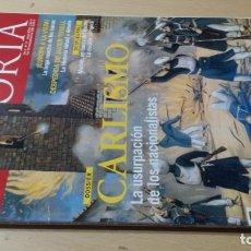 Coleccionismo de Revistas y Periódicos: LA AVENTURA DE LA HISTORIA - 7 - 77 - CARLISMO, JAVIER TUSELL, ANA FRANK / ESQ-406. Lote 211507975